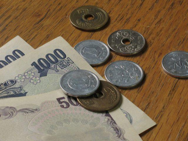 ふるさと納税でお金が戻ってくるイメージ