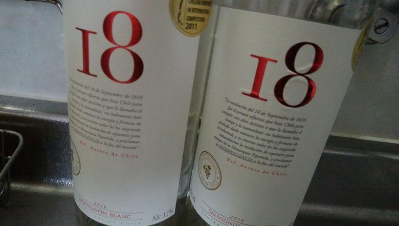 最近ハマっている白ワインがこちら、イオンでめちゃ安く売っています