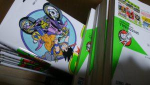 【中古】ドラゴンボール 新装版 全巻(1〜42巻)が安いのは?